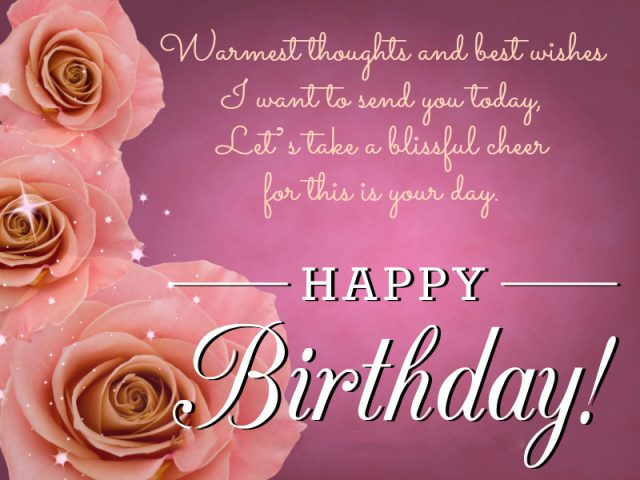 Dear Auntie I Love You And Wish All My Could Be Your Strength To Come Over The Troubles In Life Happy Birthday Strong Aunt Ever