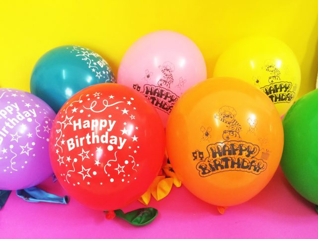 These Balloons Are So Attractive With A Lot Of Colors And Happy Birthday On It How Brilliant Your Party Must Be If You Choose Them