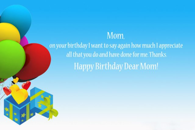 Until Now You Still Love And Care For Me Thank Happy Birthday Mom
