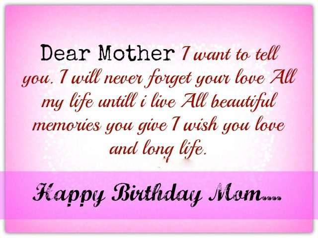 60 Unique Happy Birthday Wishes for Mom with Images - 9 Happy Birthday