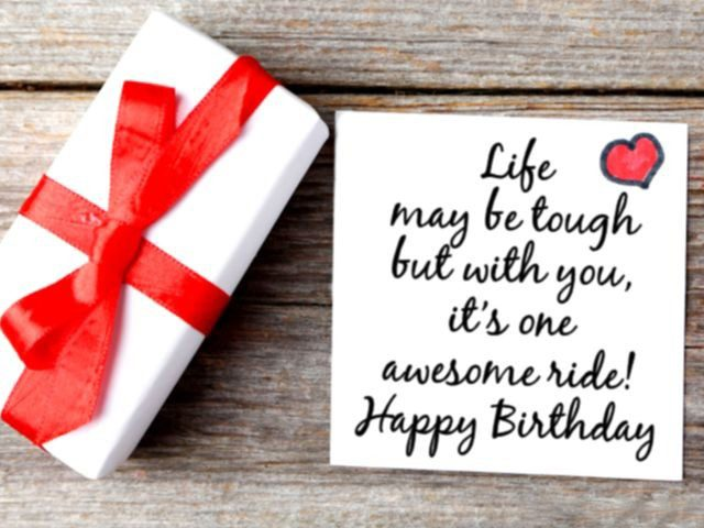 You Are The Most Precious Gifts That I Ever Received Wish Always Smile And Be Happy Birthday With Best Wishes Darling 59 Unique