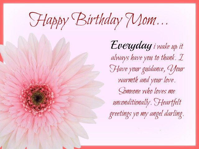 We Have Waited For This Day A Long Time Today Is Our Mothers Birthday Thank God Creating You All Love Happy