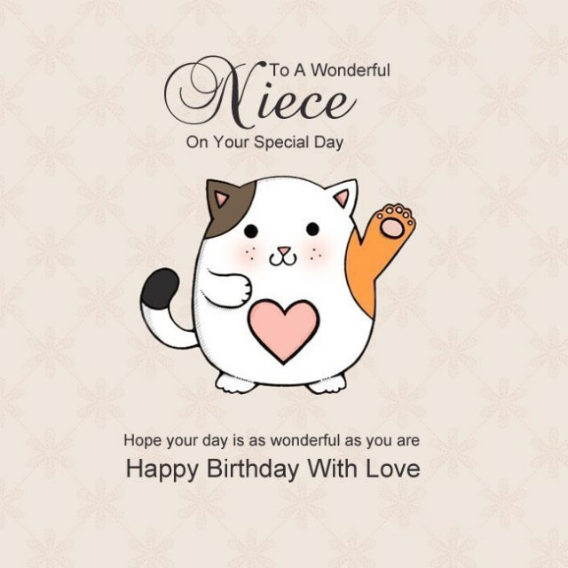 Birthday Niece Wishes – pusheen