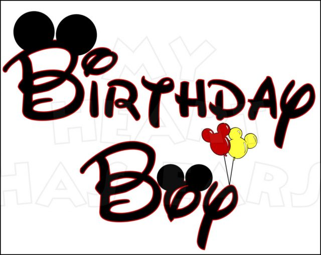Disney Happy Birthday Boy Images