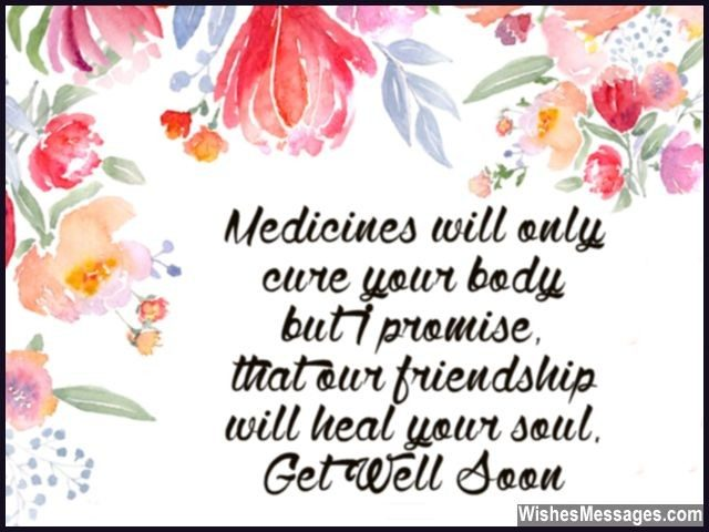 Sweet get well soon quotes