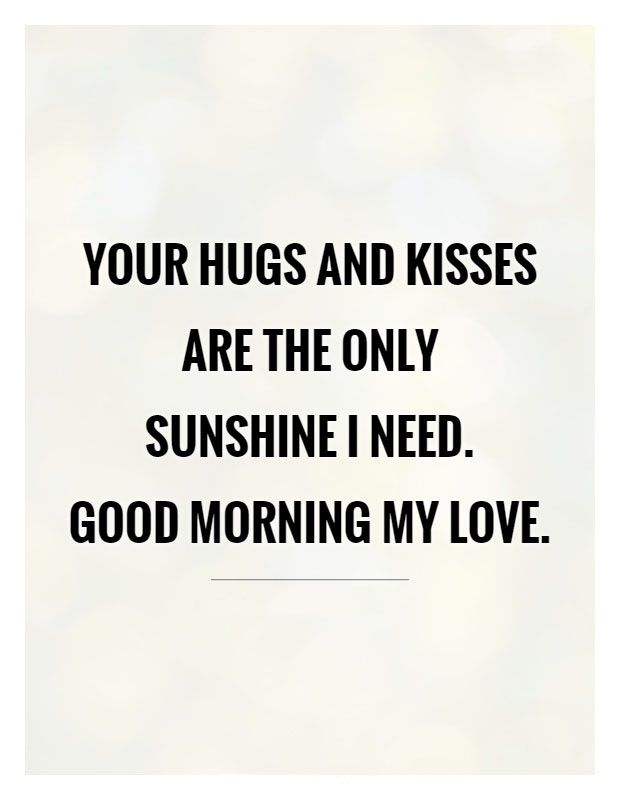 good morning quotes for him – the only I need